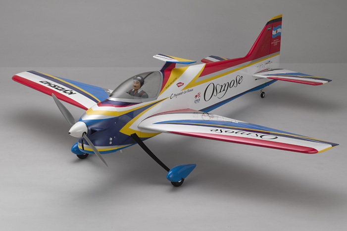 固定翼遥控飞机知识