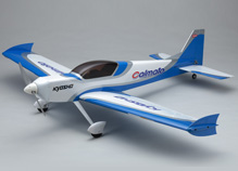 http://www.kyosho.com/common/image.php?id=117336