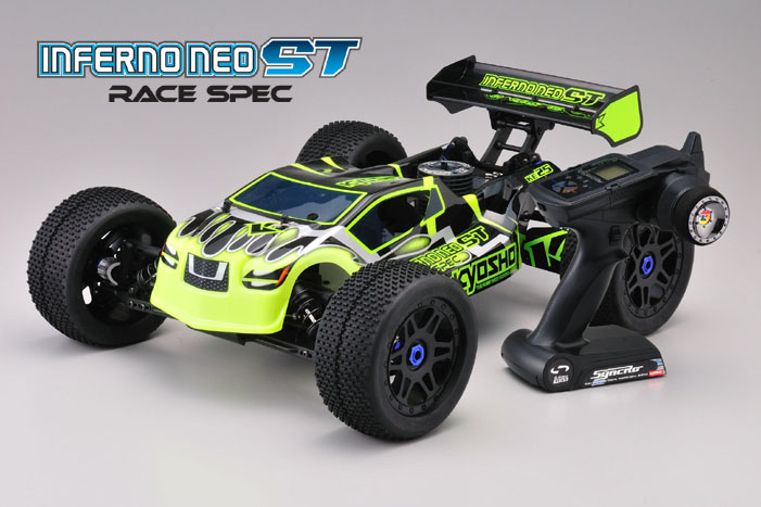 http://www.kyosho.com/common/image.php?id=127900