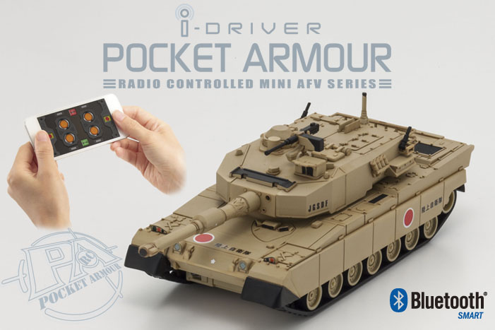 385146ef8202a 69030D 1/60 EP PAID TYPE90 DESERT with i-DRIVER system
