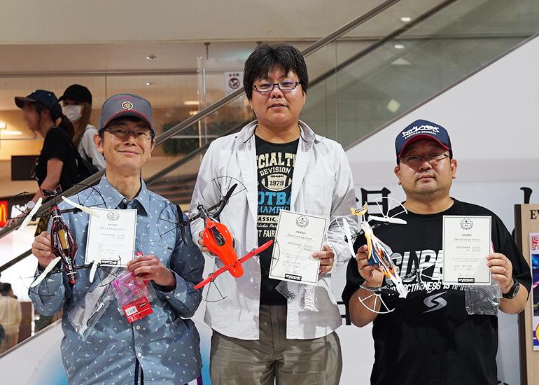 京商 レース 第2回ドローンレ...